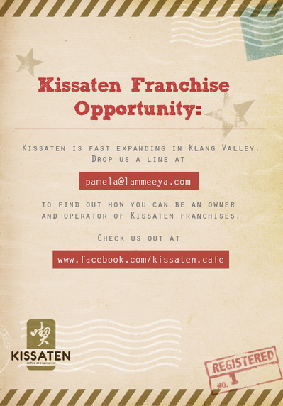 Kissaten vacancy and franchise poster tayeichi